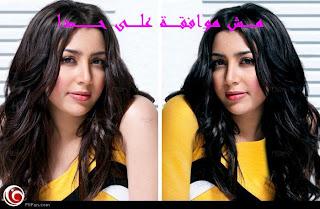 كلمات اغنية مش موافقة على حد لجنات من البوم حب جامد 2013