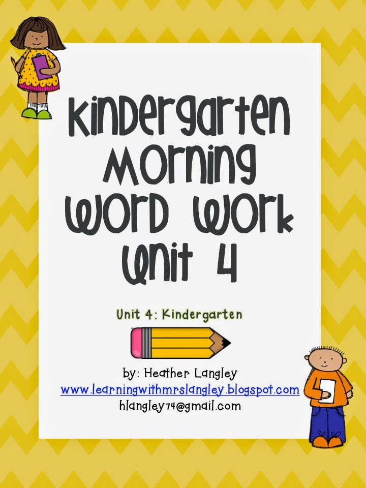 https://www.teacherspayteachers.com/Product/Kindergarten-Morning-Word-Work-Unit-4-1499278