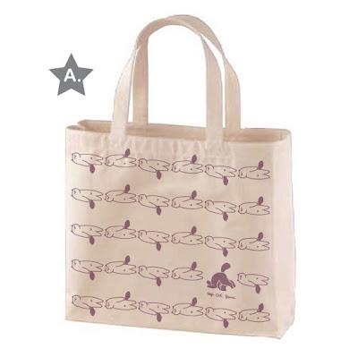 cat-bag-01