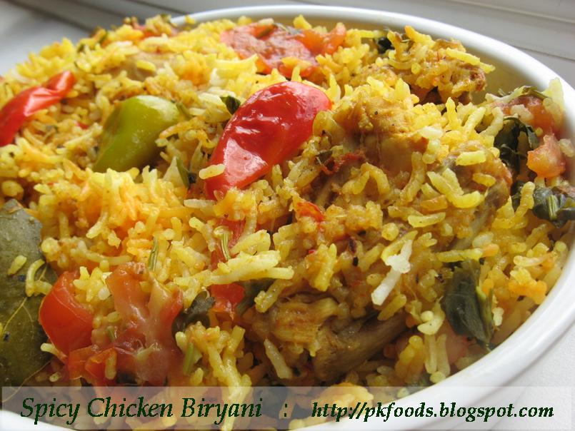 Pakistani Food Recipes: Spicy Chicken Biryani