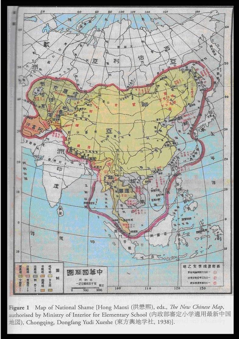 【話題】 日本はすでに中国の属国に!? 日本のマスコミが報道しない、北京の教科書の仰天地図 (画像あり)YouTube動画>8本 ->画像>54枚