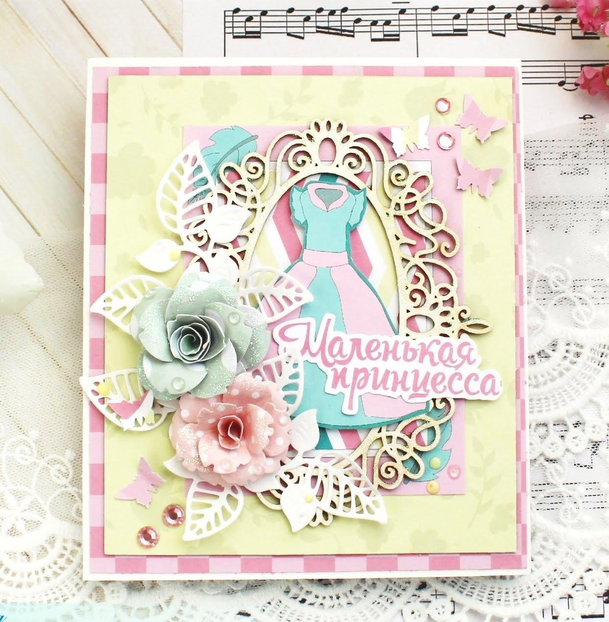 Видео МК поп-ап открытка