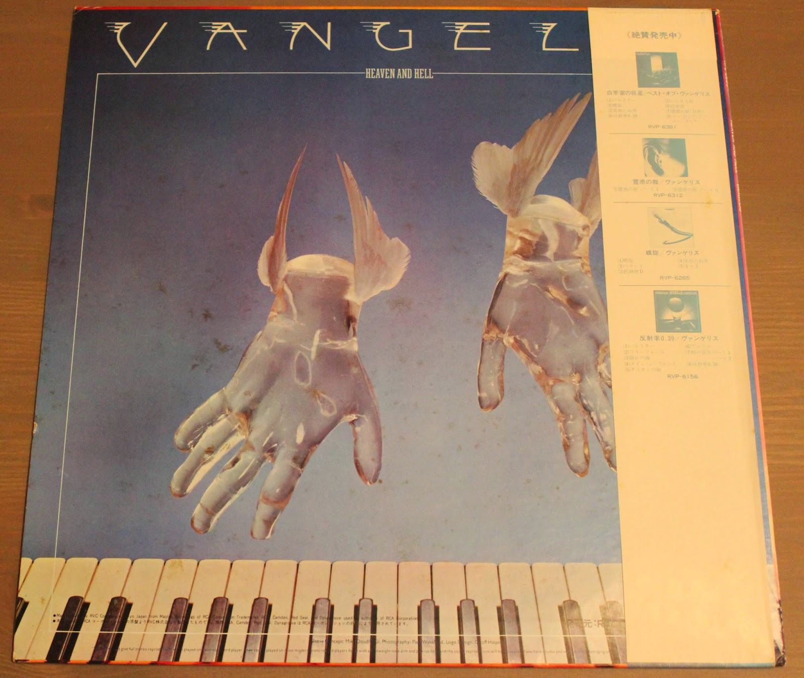 VANGELIS Heaven and Hell
