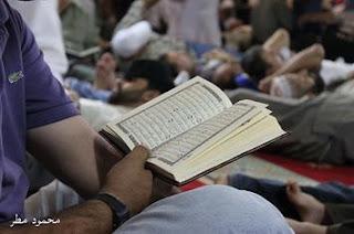Kesalahan Dalam Tilawah Qur'an: Membaca Tanpa Menggerakkan Bibir