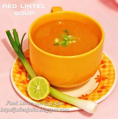 Red Lintel Soup شوربة العدس
