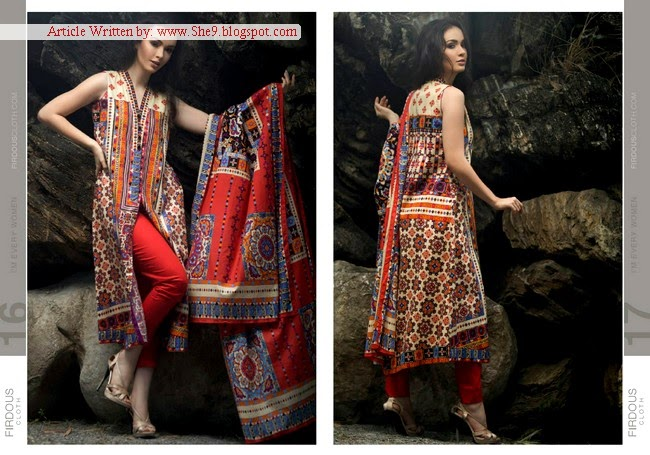 Firdous Corduroy Printed Winter Collection 2014