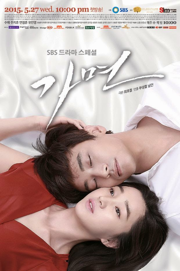 ... Mask (Drama Korea) - BUKU SINOPSIS | SINOPSIS TERBARU DAN TERLENGKAP