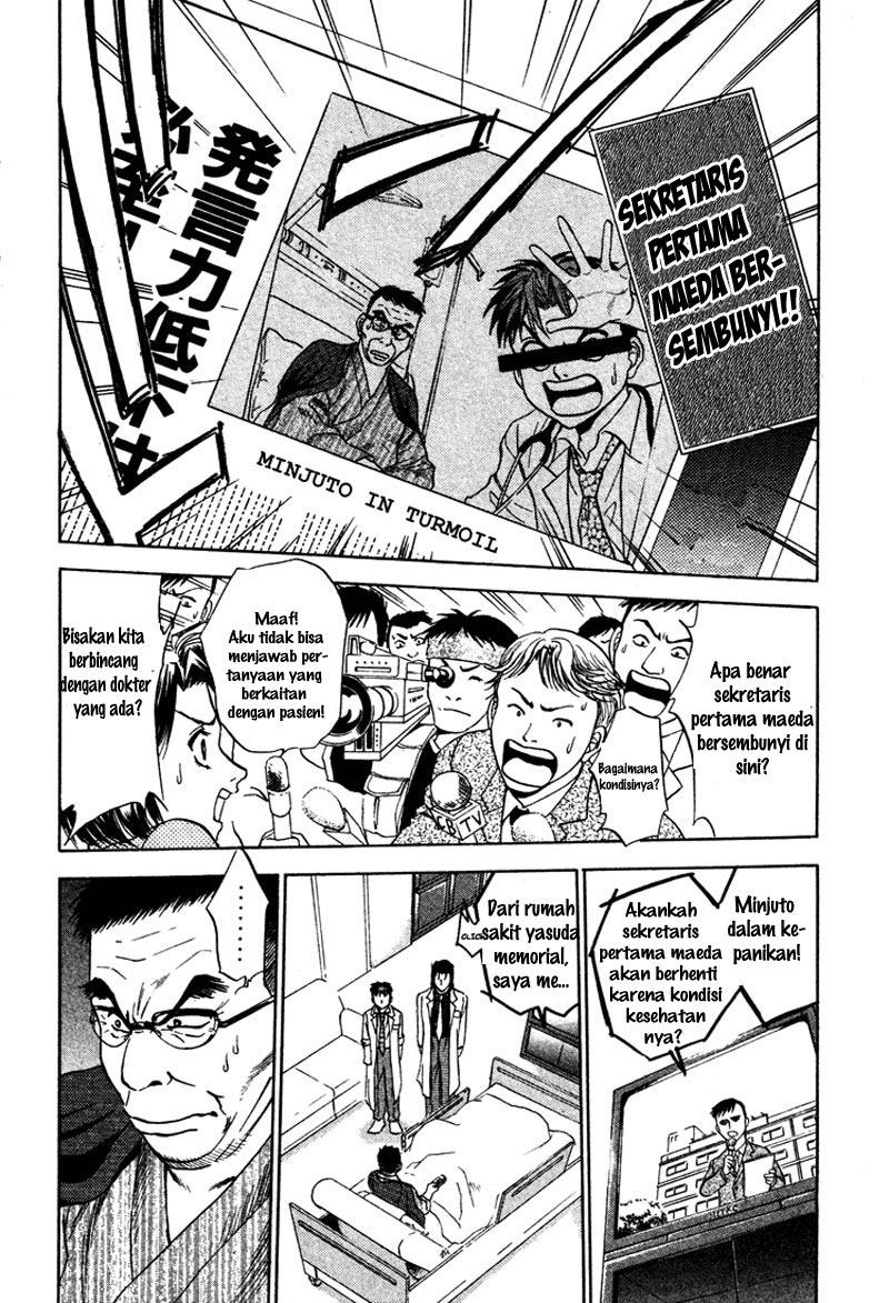 Komik godhand teru 012 13 Indonesia godhand teru 012 Terbaru 10|Baca Manga Komik Indonesia