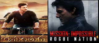 Mahesh Srimanthudu Vs Tom Curise Mission Impossible collections