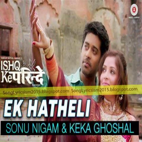 download movie Ishq Ke Parindey part 2 in hindi