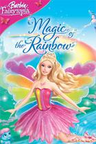 Παιδικές Ταινίες Barbie Μπάρμπι Φεριτόπια: Το Μυστικό του Ουράνιου Τόξου