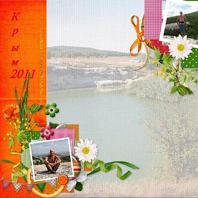 http://4.bp.blogspot.com/-BfNzwaXa-fA/TnuDeYPF5SI/AAAAAAAABLg/YtkEMCUYdCg/s400/asya1.jpg