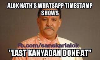 Alok Nath Funny WhatsApp Status