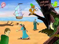 www.eld3wah.net/cd3/qsas_atfal-cd.rar