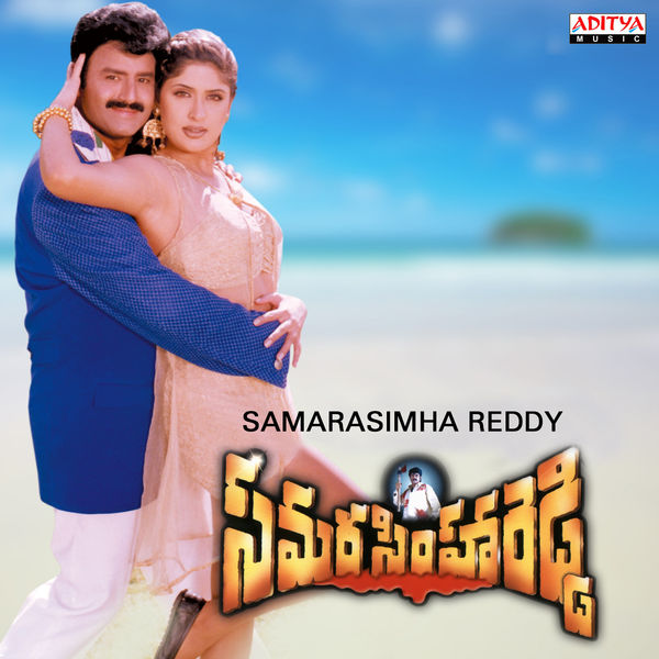 Download Samarasimhareddy videos mp4 mp3 and HD MP4