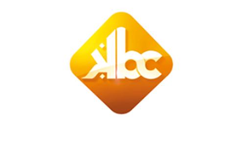 تردد قناة الخبر الجزائرية KBC TV على النايل سات