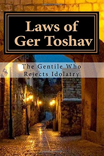 Laws of Ger Toshav