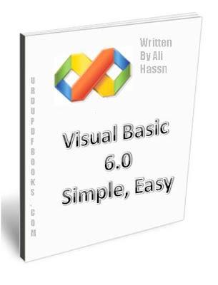 Visual Basic Urdu PDF