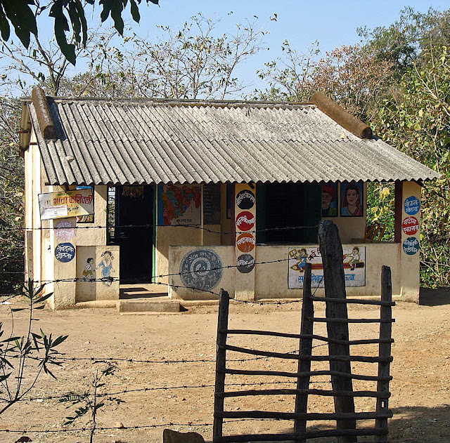 primary school in rural india