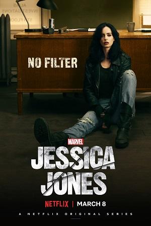Jessica Jones S01 All Episode [Season 1] Complete Dual Audio [Hindi+English] Download 480p