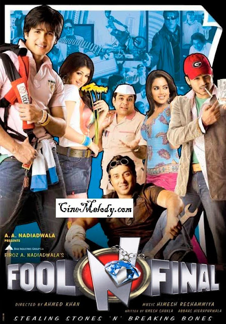 Fool and Final  2007