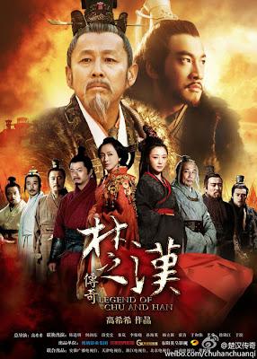 Phim Sở Hán truyền kỳ