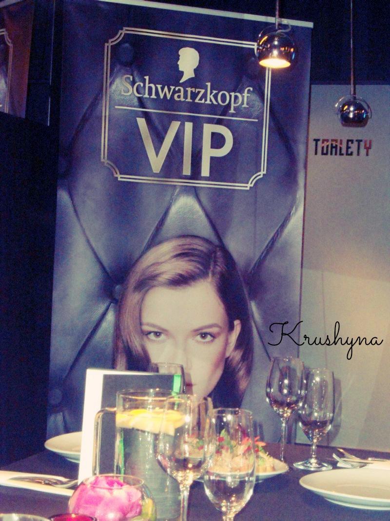 Restauracja Papaya, Warszawa, Foksal, gala vip testerek Schwarzkopf