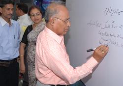 Prof. Rati Kanta Dhar , Chief Advisor