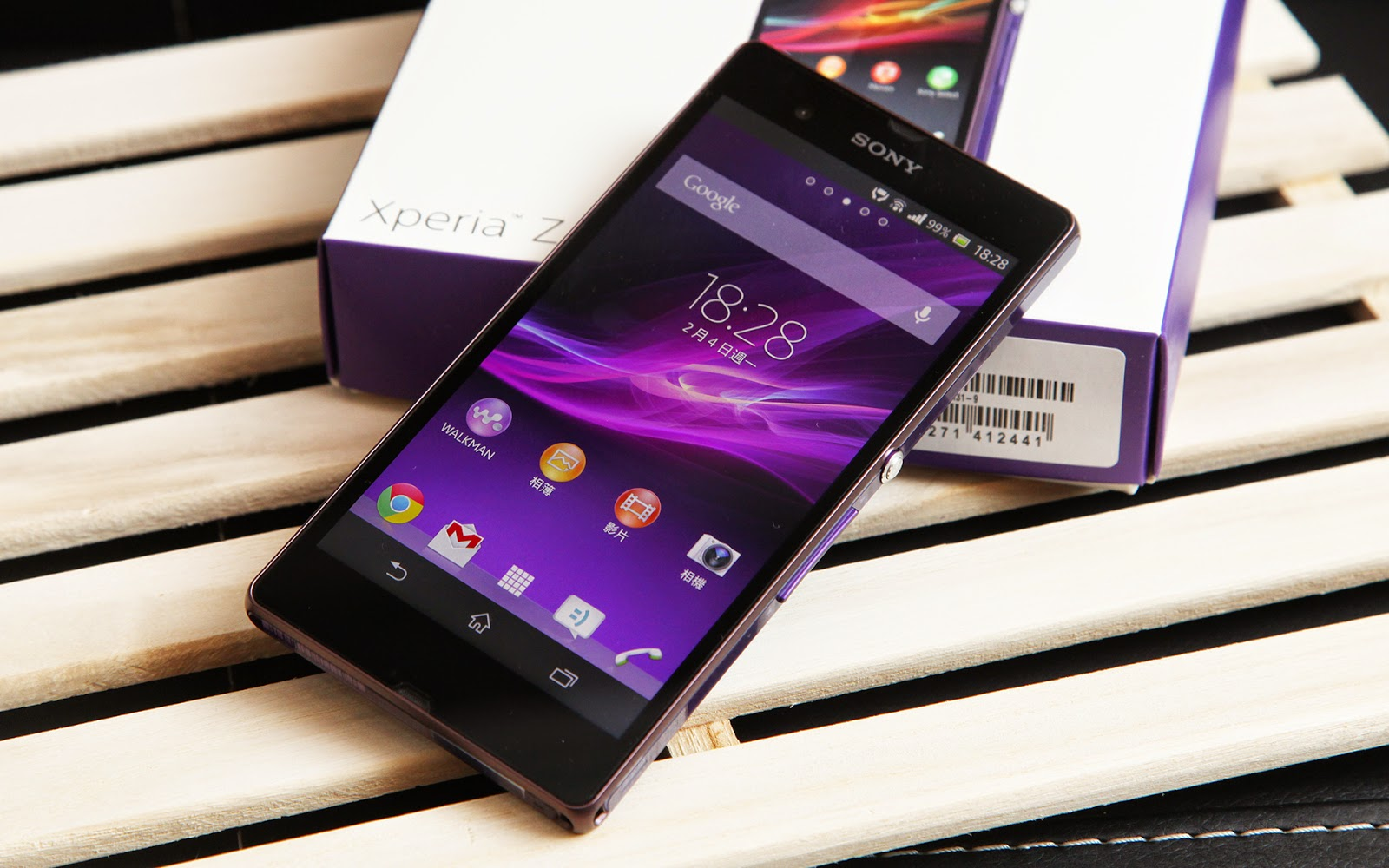 review ponsel android sony xperia z