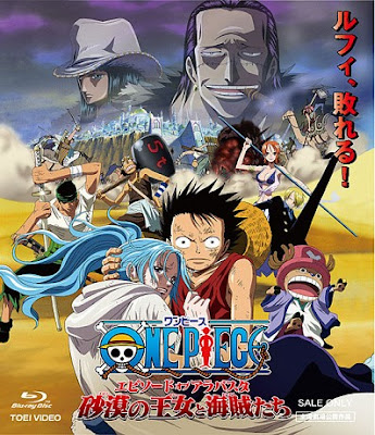 Cover Film Episode of Arabasta The Desert Princess and the Pirates