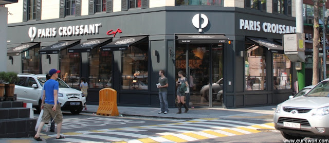 Sucursal de Paris Croissant en el barrio Seorae de Seúl