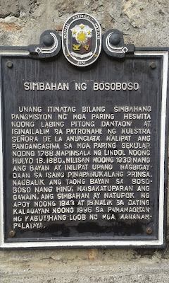 Boso Boso Church Historical Marker