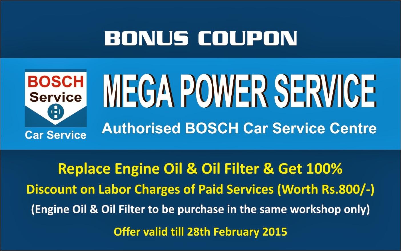 Car service discount coupons