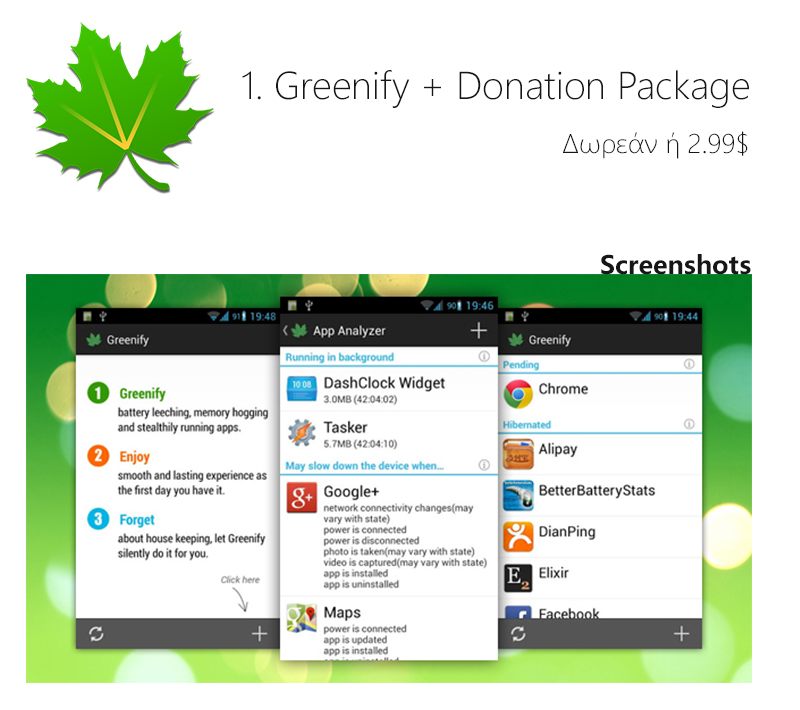 Mobile Software GREENIFY1