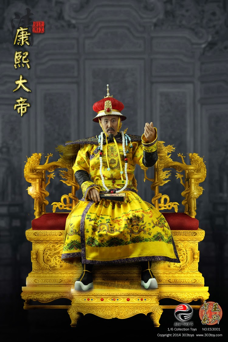 the emperor kang xi essay The fiction, emperor of china: self-portrait of k'ang-hsi, is written by jonathan d  spence in 1974 based on various  view full essay more essays like this.