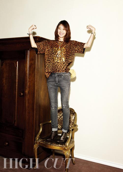 Gong Hye Jin High Cut 03