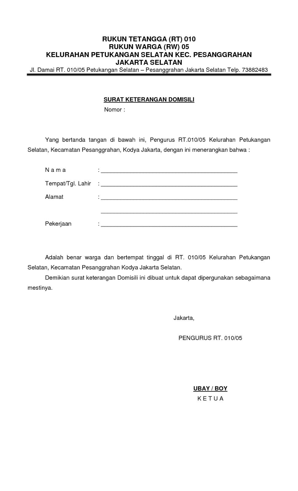 Surat Pengantar dari RukunTetangga (RT).png