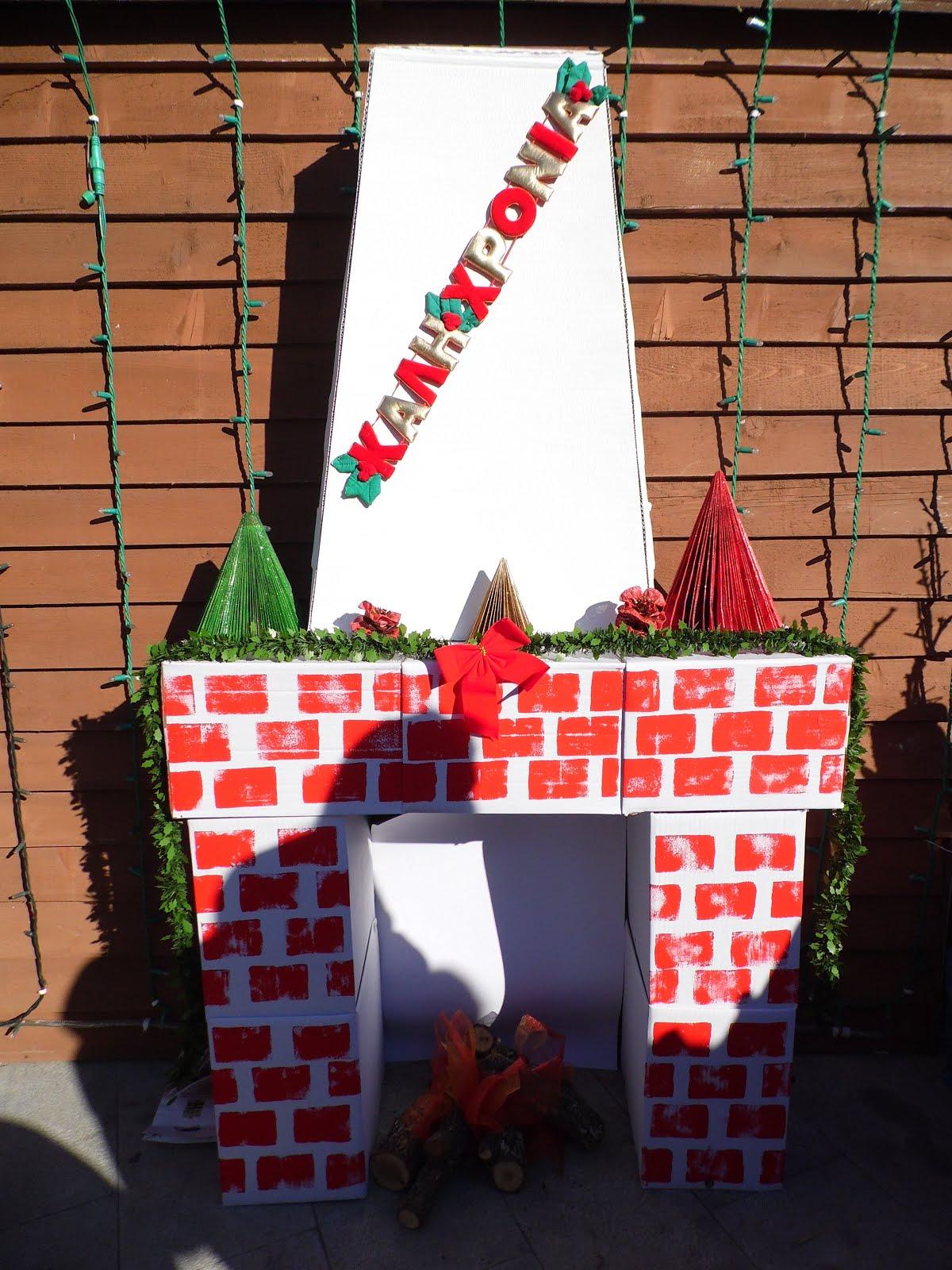 εύκολες χριστουγεννιάτικες κατασκευές ...για όλους
