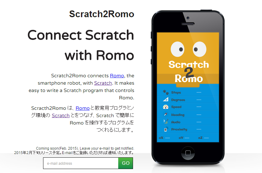Check out Scratch2Romo here!