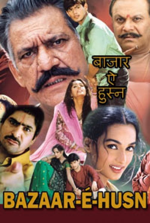 Bazaar e Husn 2015 Hindi 720p WEB HDRip 950mb bollywood movie bazaar-e-husn hindi movie bazaar-e-husn 720p hdrip free download or watch online at world4ufree.cc