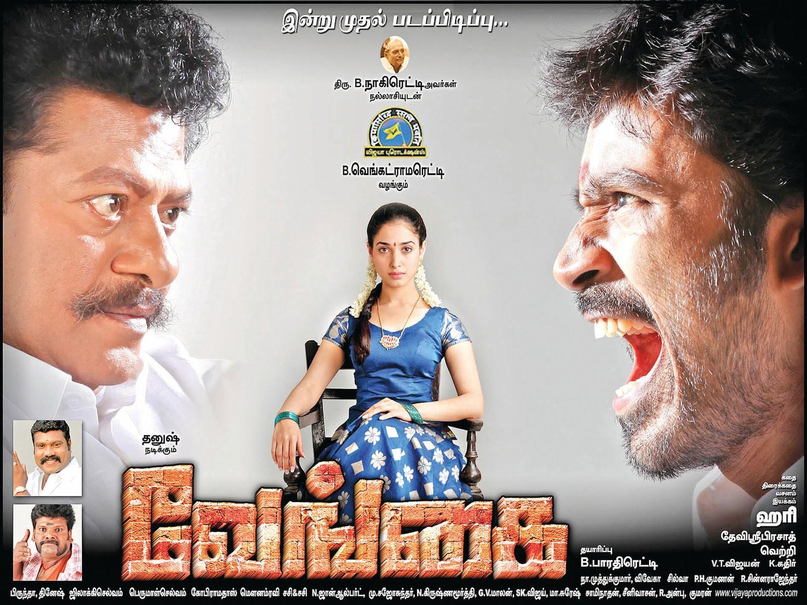 vengai tamil movie ringtones - true blood s05e05 hdtv x264 asap