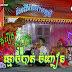 CTN Comedy Somnerch Tam Phumi 23 September 2014