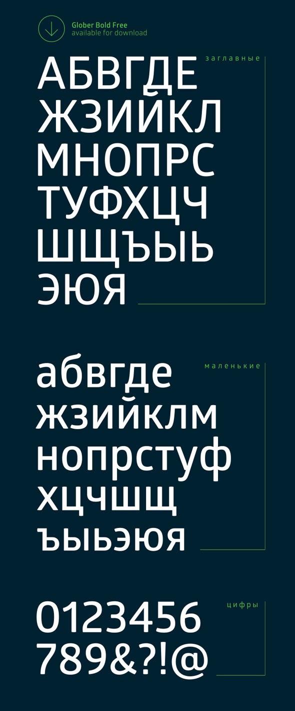 http://4.bp.blogspot.com/-BhugUw_SCMA/UxjXecVMCyI/AAAAAAAAYv4/N2z07JBnOJs/s1600/3.free-fonts.jpg