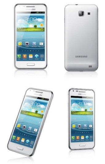 samsung galaxy r style south korea