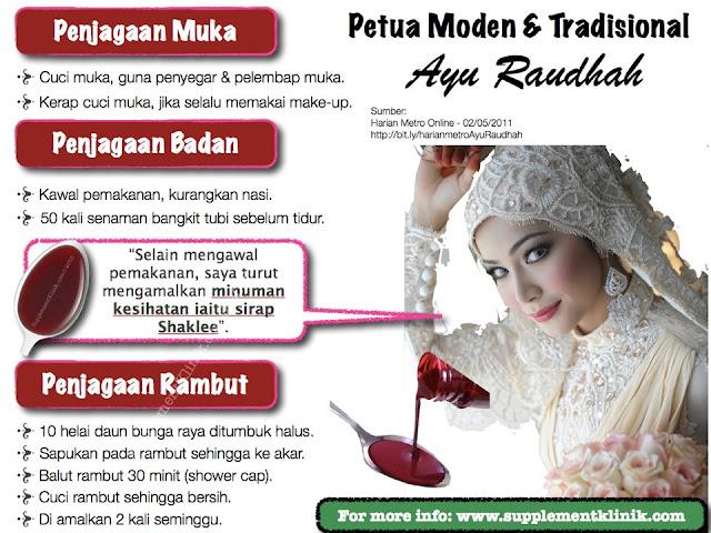 Petua Kecantikan Ayu Raudha Artis terkenal Malaysia
