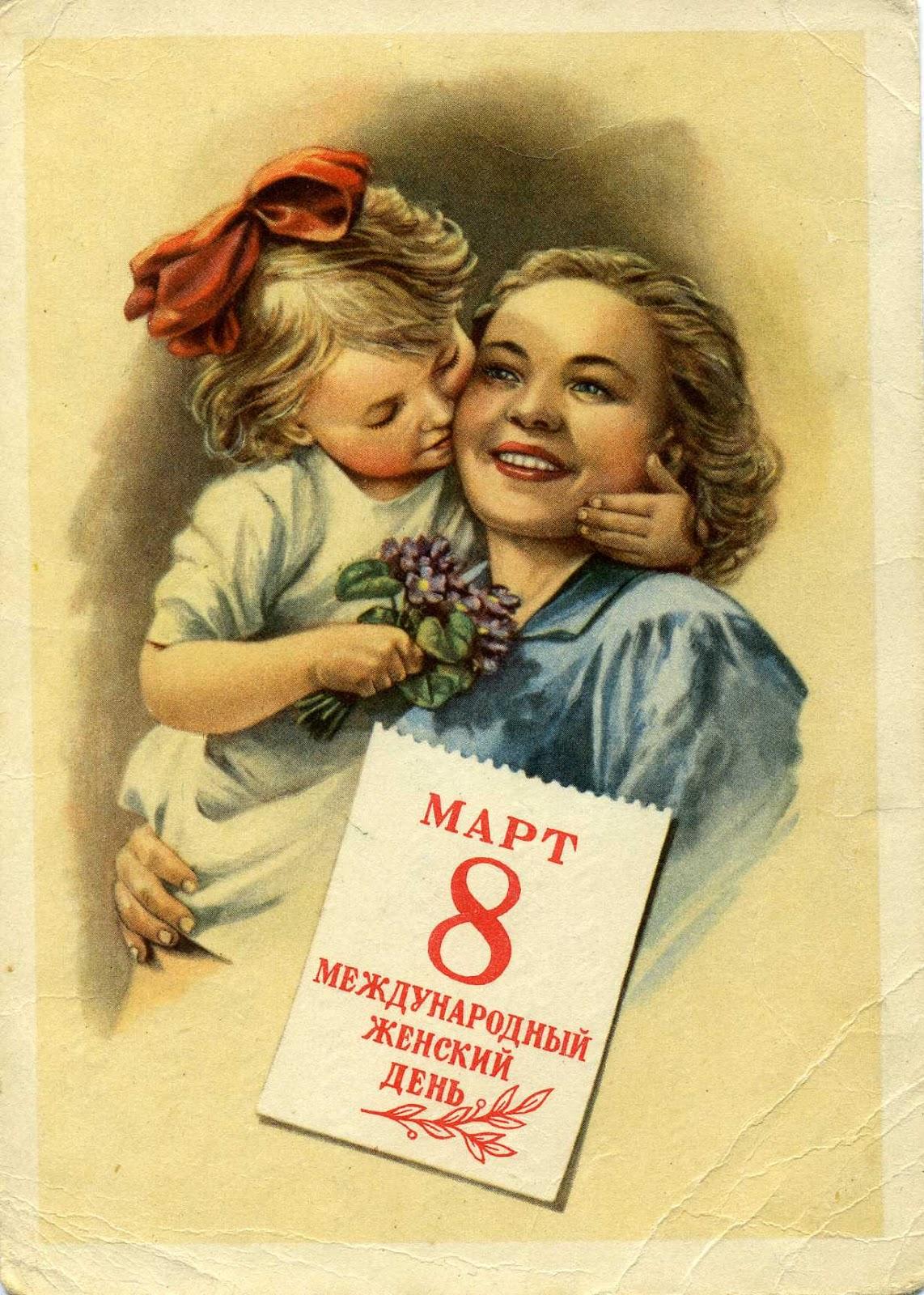 Фото галерея мамочок иписьок 24 фотография