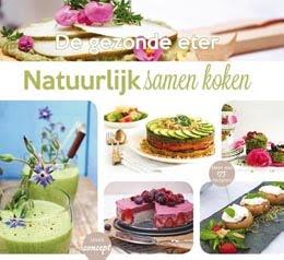 Mijn kookboek