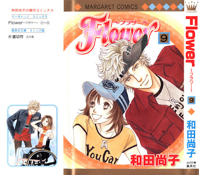 Flower ~フラワー~ 第01-10巻 rar free download updated daily
