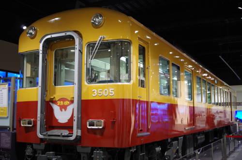 京阪旧3000系