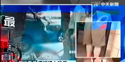 Video Ibu Diikat Macam Anjing Ketika Dibawa Jalan
